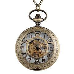 ヴィンテージ大きな円形の中空花の形のパターンの金属クラムシェル機械式懐中時計のネックレスの腕時計(1個)