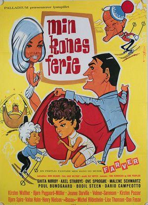 Min kones ferie (1967) En mand vil skilles, men han kan ikke sige det til sin kone, så han invitere hende på ferie.