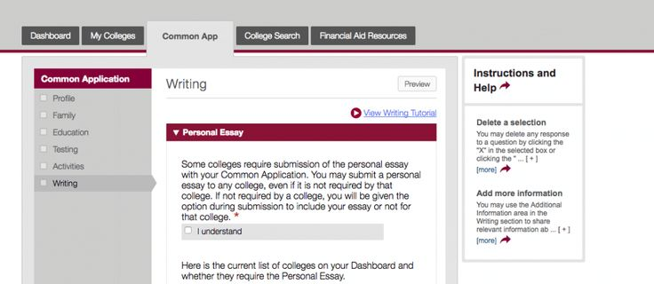Analysis | Common Application makes more changes for 2017-2018 college admissions season