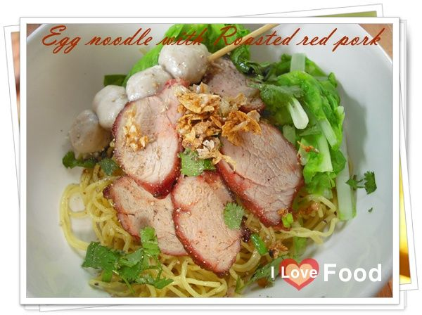 บะหมี่แห้งหมูแดง: Thai Cooking