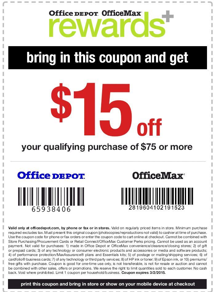 office max coupons for desks