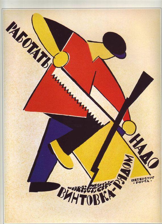 Sovet Political Poster. Work is essential, the rifle is near. Petrograd. communist propaganda 1920-1921 Soviet poster $11.50 AUD