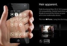 Coolest Apple iPhone Concepts : Gizmowatch