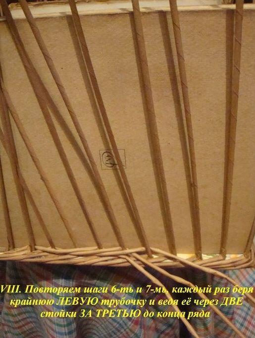 """МК плетение из газет """"плетение веревочки из трех трубочек"""" - ДЕКУПАЖ и ПЛЕТЕНИЕ из бумаги"""