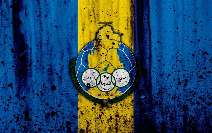 Download wallpapers 4k, FC Al-Gharafa, grunge, Qatar Stars League, soccer, art, football club, Qatar, Al-Gharafa, Doha, logo, stone texture, Al-Gharafa FC