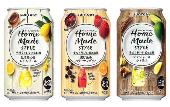 サントリースピリッツは3月15日、「ホームメイドスタイル はちみつ&レモンピール・漬け込みベリーサングリア・ジンジャー&シトラス」を発売する。