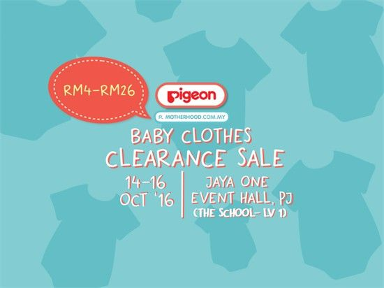 14-16 Oct 2016: Pigeon Baby Clothes Clearance Sale