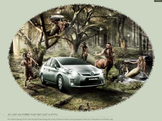 Toyota:  Myth