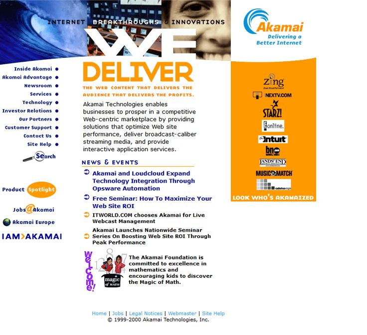 Akamai website in 2001