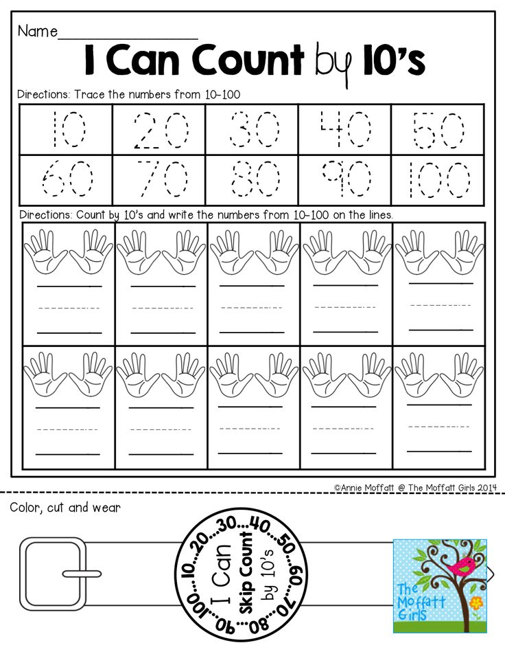 29 best Counting by 2's, 5's, 10's, etc. images on ...