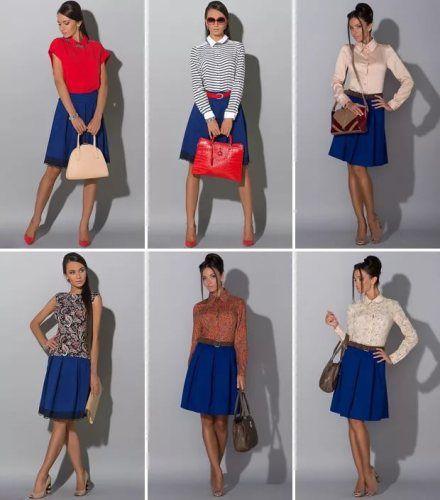 С чем носить юбку синего цвета, чтобы образ выглядел гармонично. Различные оттенки синего. Куда можно надеть синюю юбку и как это зависит от ее фасона.