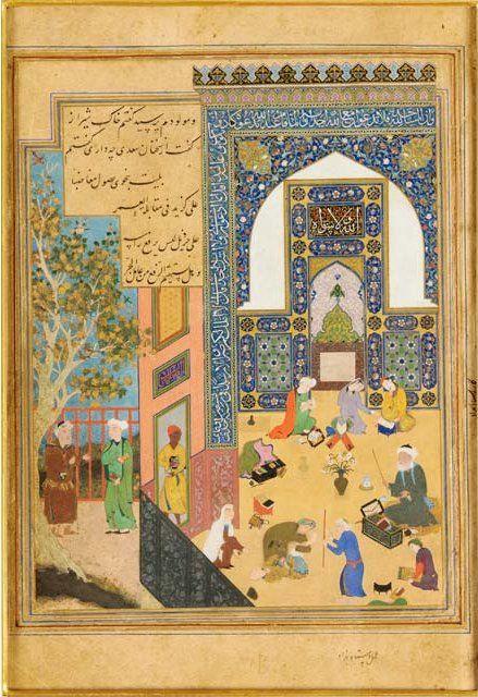Sad'i and the Youth of Kashgar, 1486 - Kamal ud-Din Behzad