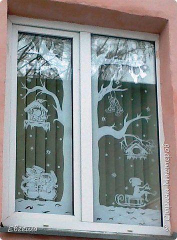 Мои оформленные окна на работе. Идею увидела здесь в СМ. У мастерицы в таком духе была оформлена комната. Я решила перенести эту идею на окно. фото 13