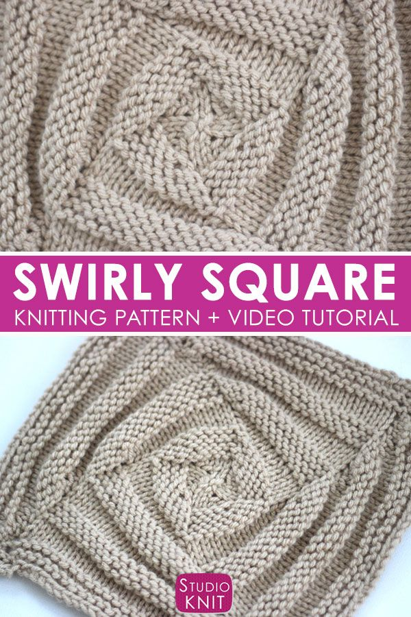 How to Knit a Swirly Square with