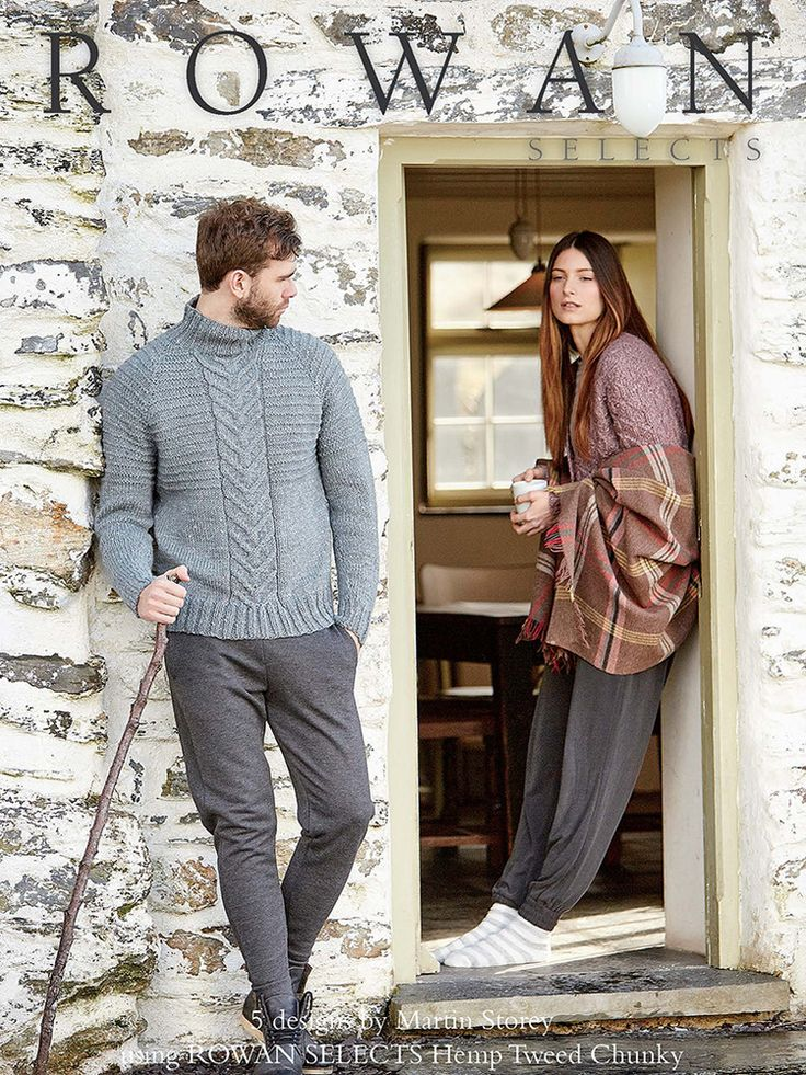 Rowan Selects Hemp Tweed Chunky 2016
