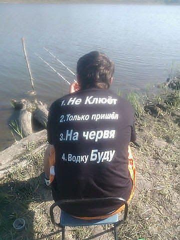 ✌проект Поцелуй: Первый Этап- Почта Телеграф.. т.е. СМИ по новому с...