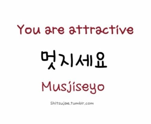 Dating in korean language