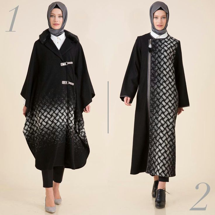 17 Best Images About Hijab Fashion Style On Pinterest