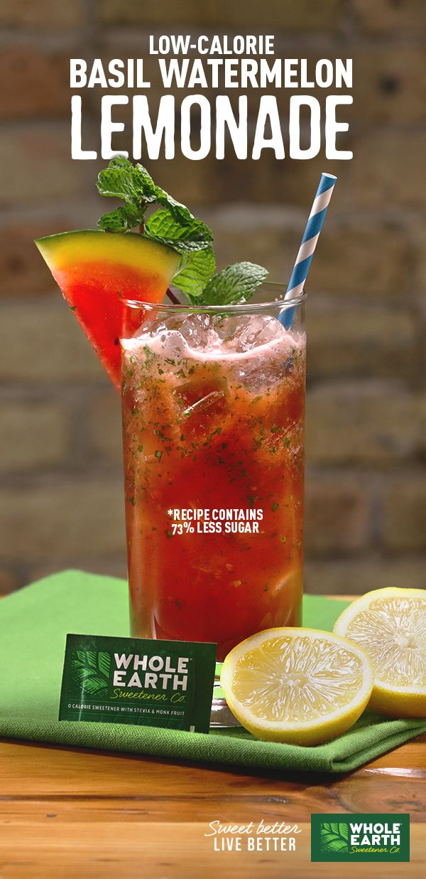 Perfect for spring, this refreshing Basil Watermelon Lemonade recipe is made with zero-calorie Nature Sweet®. This tasty drink is low on calories and contains 73% less sugar than traditional lemonade! It's also super easy to make. So grab your pitchers and ice cubes. It's time to welcome in the beautiful weather with this tasty drink!