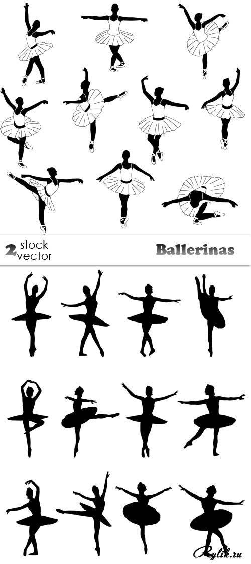 Силуэт танцующей девушки, балерины - векторный клипарт. Ballerinas