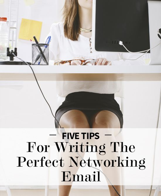 How to Write The Perfect Networking Email.