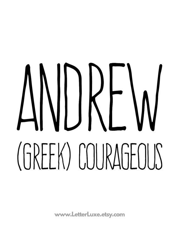 Andrew Name Meaning Art  Printable Baby by LetterLuxePrintables