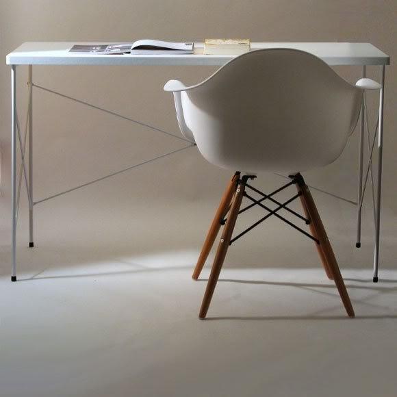 Scaun model DAW / DAW Chair