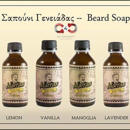 Our favorite Marras Family!  #lemon #lavender #vanilla #manoglia #beardsoap #marras #a4bgr #beardcare #onlinestore #onlineshopers