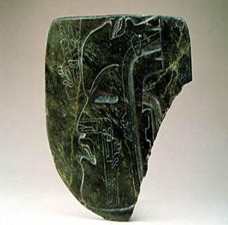 Тарелка с 5 барельефными, гравированными профилями
