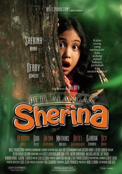 Petualangan Sherina (1999) | Indonesia