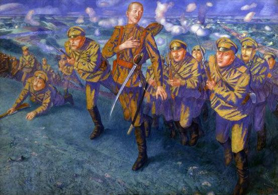 К. Петров-Водкин. На линии огня. 1916