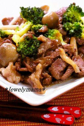 *牛肉とブロッコリーの中華炒め* by ジュエリーママ [クックパッド] 簡単おいしいみんなのレシピが235万品