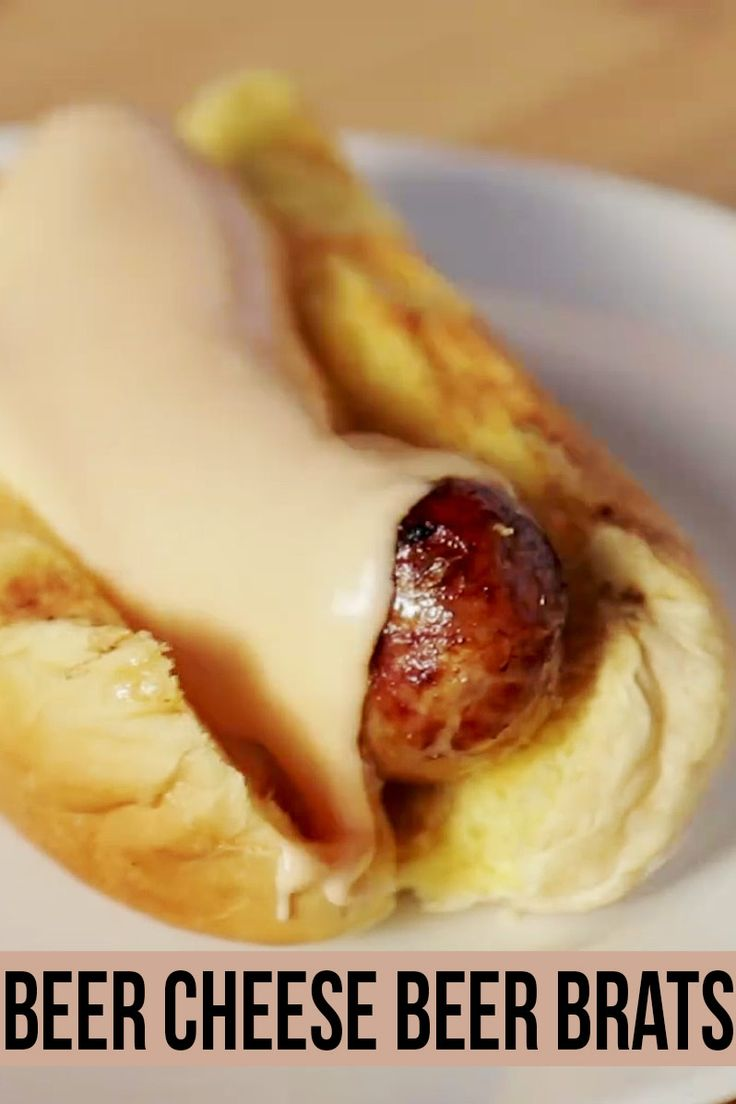 End summer grilling season with these Beer Cheese Beer Brats