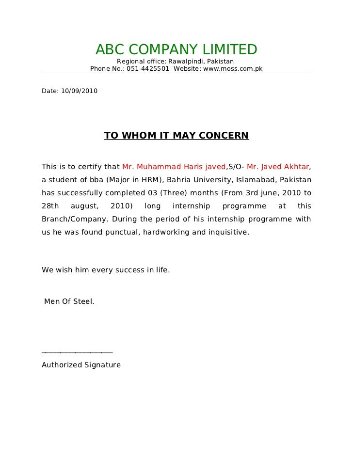 (sample of bank security letter). abc company limited regional office rawalpindi pakistan