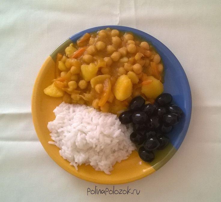 Рецепт карри: как приготовить карри с нутом | Blog by Polina Polozok