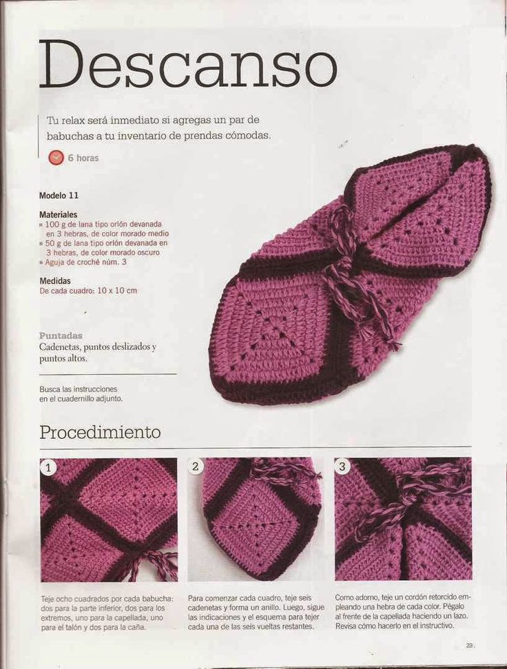 62 best Crochet Videos in Spanish and Other Languages (Not English ...