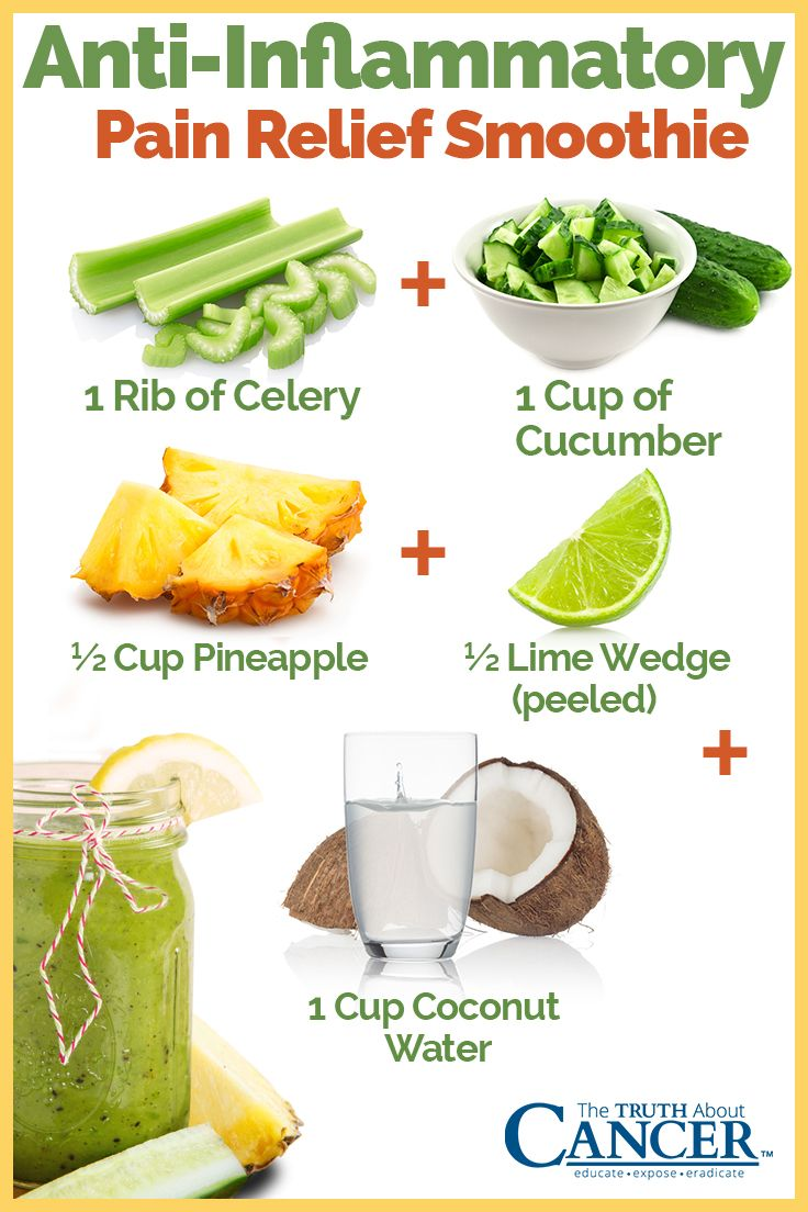 Here is a great smoothie which can help both with decreasing inflammation and relieving pain: 1 rib of celery, 1 cup of cucumber, 1/2 cup pineapple, 1/2 lime wedge (peeled), & 1 cup coconut water. Did you know that frankincense has proven scientifically to fight inflammation? Many people successfully use frankincense oil to relieve muscle and joint pain, as well as more serious conditions like rheumatoid arthritis. Click on the image above to learn more about it!
