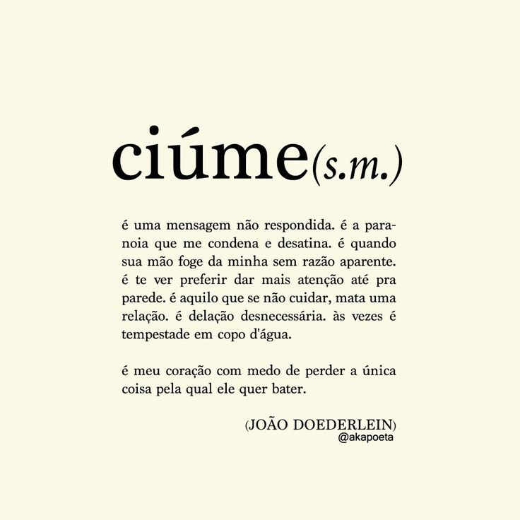 Ciúme - João Doederlein