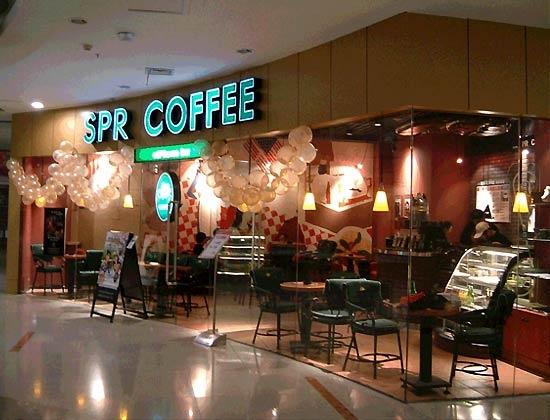 22 Best Coffee Interior Design Images On Pinterest