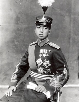 HIM Emperor Hirohito of Japan (1901-1989)