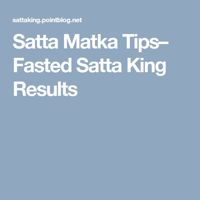 Satta Matka Tips– Fasted Satta King Results