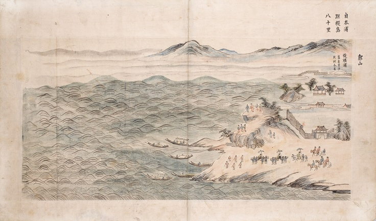 """Path of Joseon Envoys to Ming by Sea"", copy of 1624 painting. Edited by Yi Deokhyeong (1566-1645). Accession Number: Bongwan 7952.  Details: http://211.252.141.1/program/relic/relicDetailEng.jsp?menuID=002005001=603=2410=NAME=13=relicRepresentListEng"