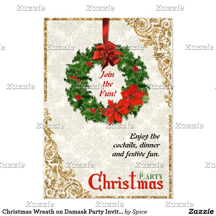 Christmas Wreath on Damask Party Invitation