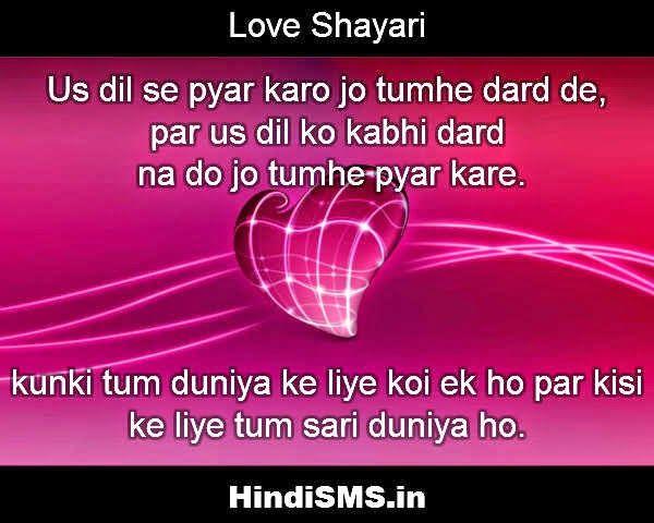 29 best hindi shayari images on Pinterest | Quote friendship ...