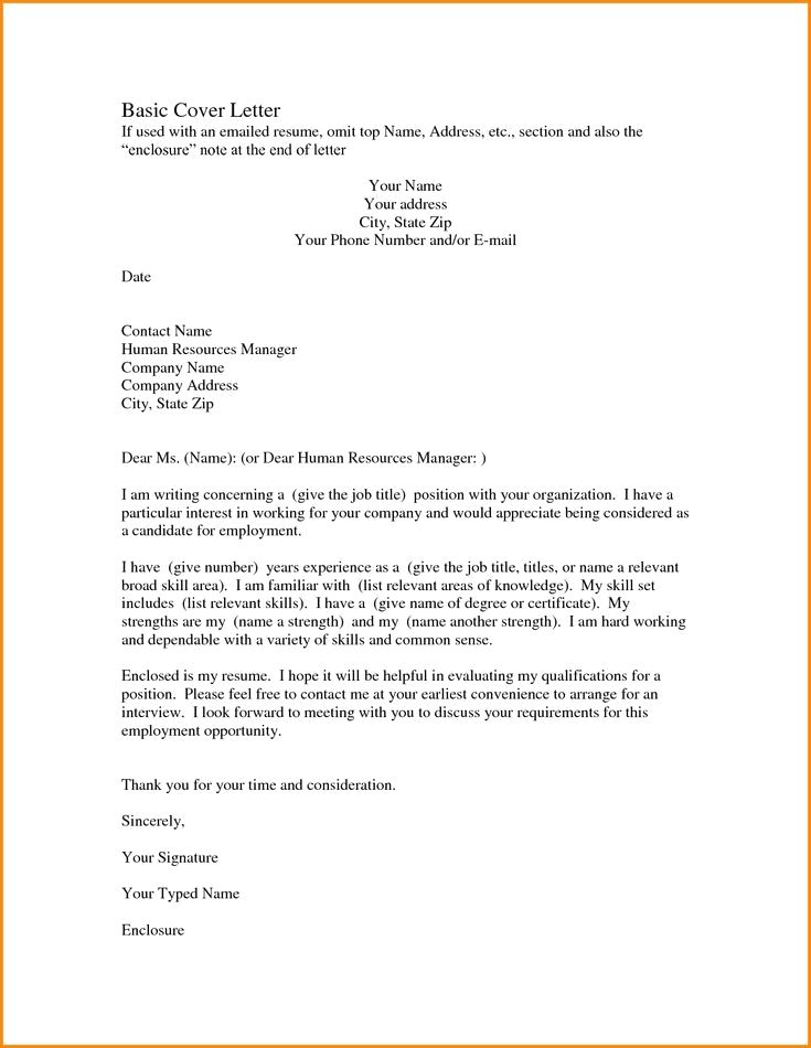 Cover Letter Template Tamu Resume Examples Office Cover
