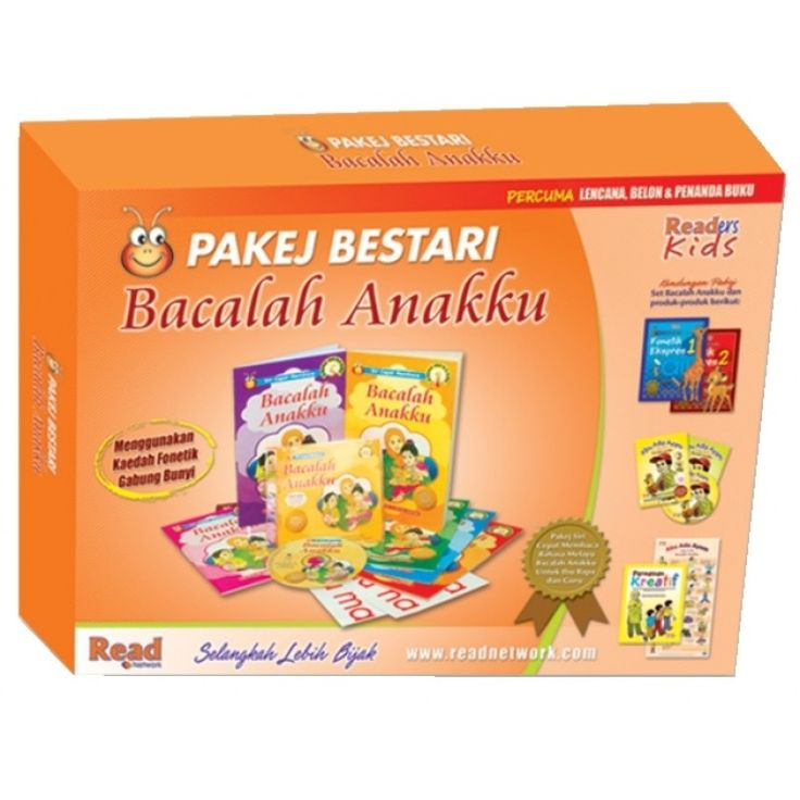 Pakej Bestari Bacalah Anakku  Ajar anak membaca dengan cepat dan pantas dengan kaedah fonik bacalah anakku.
