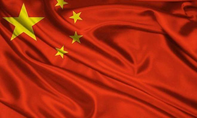 Chinese Flag 4k Silk Peoples Republic Of China Flag Of China Flags China Flag In 2020 China Flag China Trade China