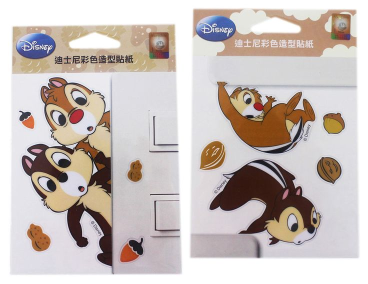 New Disney Chip and Dale Sticker waterproof Stickers 2pcs for 1 set #ChipDale