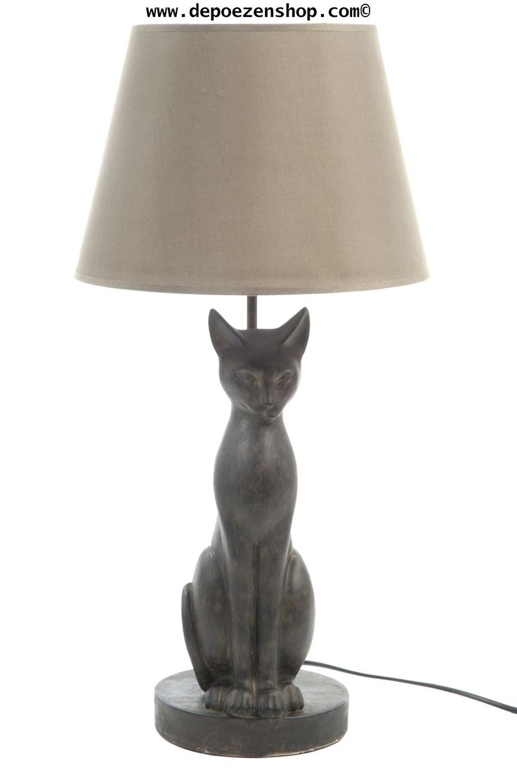 lamp with cats.....new lamp for the house
