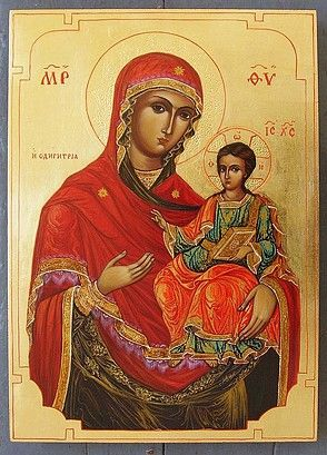 Theotokos Odigitria painted by Marchela Dimitrova